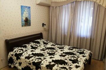 2-комн. квартира, 55 кв.м. на 5 человек, проспект Героев Сталинграда, Севастополь - Фотография 1