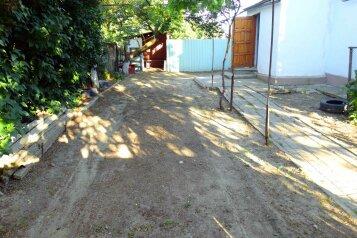 Коттедж для всей семьи, 90 кв.м. на 10 человек, 4 спальни, Школьная улица, Ильич - Фотография 3