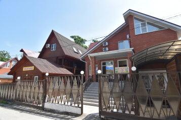 Гостевой дом, Пляжный проезд на 20 номеров - Фотография 1