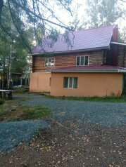 Дом, 200 кв.м. на 14 человек, 4 спальни, Казагушкан, Абзаково - Фотография 1