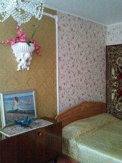 2-комн. квартира, 45 кв.м. на 4 человека, улица Подвойского, 30, Гурзуф - Фотография 3