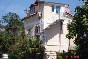 Небольшой частный гостевой дом, улица Толстого, 10 на 3 номера - Фотография 1