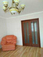 2-комн. квартира, 50 кв.м. на 5 человек, улица Дёмышева, Евпатория - Фотография 1