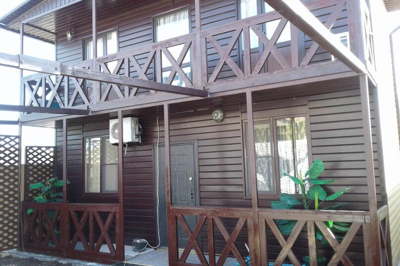Дом под ключ, 50 кв.м. на 7 человек, 2 спальни, улица Мира, 41/33, Витязево - Фотография 1