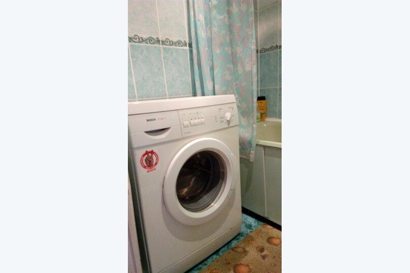1-комн. квартира, 32 кв.м. на 4 человека, улица Сергея Есенина, 39, Минск - Фотография 7