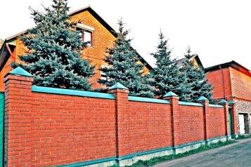 Большой коттедж класса люкс для размещения 40 гостей, 900 кв.м. на 40 человек, 13 спален, Озёрная улица, 13, Москва - Фотография 3