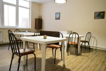 Гостевой дом, улица Кирова на 17 номеров - Фотография 3