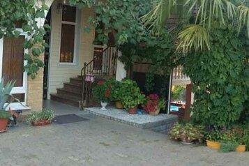 Гостевой дом, Огородный переулок на 8 номеров - Фотография 2