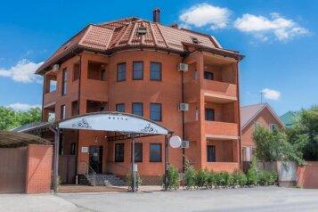Гостиница, Средняя улица на 11 номеров - Фотография 1