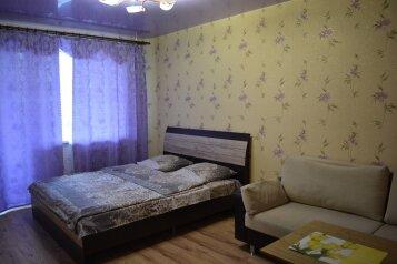1-комн. квартира, 32 кв.м. на 4 человека, улица Сергея Есенина, 39, Минск - Фотография 1