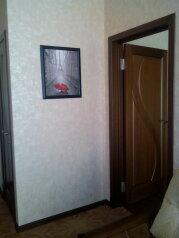 2-комн. квартира, 50 кв.м. на 4 человека, улица Луначарского, 116, Геленджик - Фотография 4