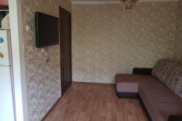3-комн. квартира, 50 кв.м. на 8 человек, улица Некрасова, Евпатория - Фотография 1