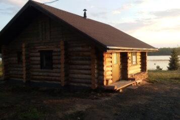 Дом на берегу озера, 64 кв.м. на 7 человек, 3 спальни, Ёршнаволок, Петрозаводск - Фотография 1
