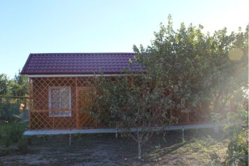 Гостевой домик , Октябрьская, 74 на 2 комнаты - Фотография 1