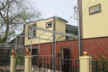 Частный дом, Профсоюзная улица, 7 на 4 номера - Фотография 3