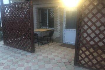 Гостевой дом, СТ Орбита, Яблочная улица на 12 номеров - Фотография 2