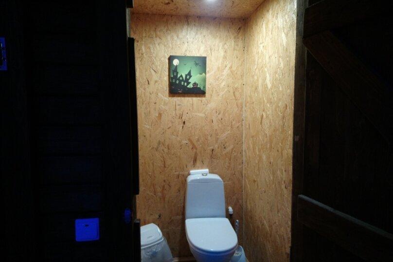 Летний домик на берегу моря, 12 кв.м. на 2 человека, 1 спальня, улица Герцена, 25, Геленджик - Фотография 8