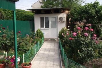 Дом, 20 кв.м. на 4 человека, 1 спальня, Ялтинская улица, 22, Феодосия - Фотография 1