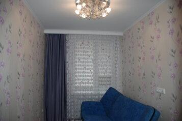 3-комн. квартира на 6 человек, Оранжерейная улица, Пятигорск - Фотография 2