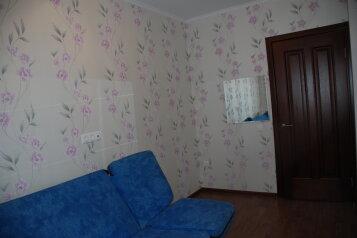 3-комн. квартира на 6 человек, Оранжерейная улица, Пятигорск - Фотография 3