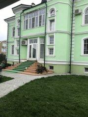 Загородный дом 500 кв.м., 500 кв.м. на 16 человек, 5 спален, Прудовая улица, 2, Москва - Фотография 1