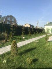 Загородный дом 500 кв.м., 500 кв.м. на 16 человек, 5 спален, Прудовая улица, 2, Москва - Фотография 2