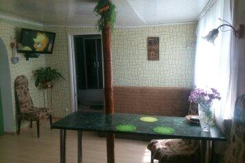 Дом, 50 кв.м. на 5 человек, 2 спальни, улица Толстого, Ялта - Фотография 2