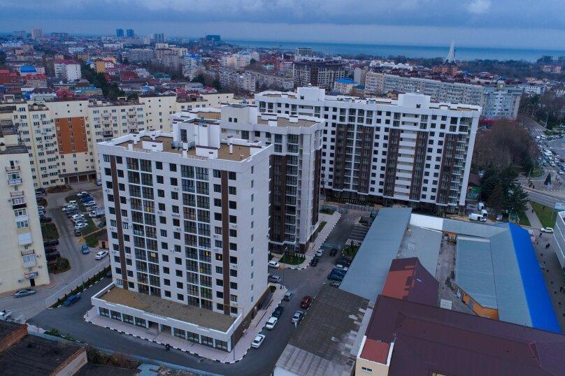 1-комн. квартира, 43 кв.м. на 4 человека, улица Шевченко, 288к1, Анапа - Фотография 11