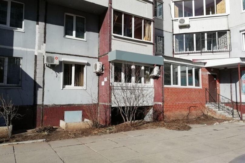 """Хостел """"ТРИП"""", улица Свердлова, 1В на 3 номера - Фотография 14"""