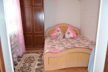 Дом, 100 кв.м. на 6 человек, 3 спальни, Степная улица, 15, Должанская - Фотография 2