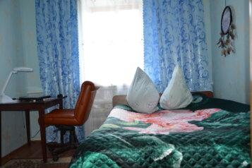 Дом, 100 кв.м. на 6 человек, 3 спальни, Степная улица, 15, Должанская - Фотография 4