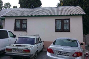 Дом, 25 кв.м. на 4 человека, 1 спальня, Набережная улица, 24А, Алушта - Фотография 1