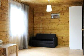 Коттедж , 96 кв.м. на 6 человек, 3 спальни, улица Жуковского, 37, Коктебель - Фотография 3