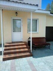 Частный дом, 200 кв.м. на 11 человек, 3 спальни, Конечная , Банное - Фотография 4