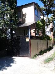 2-х комнатный мини-коттедж, улица Павлова, 50А на 3 номера - Фотография 1