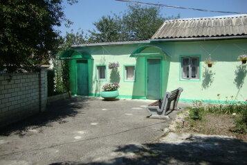 """Гостевой дом """"На Ленина 63"""", улица Ленина, 63 на 5 комнат - Фотография 1"""