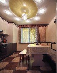 1-комн. квартира, 40 кв.м. на 2 человека, улица Губкина, район Харьковской горы, Белгород - Фотография 3