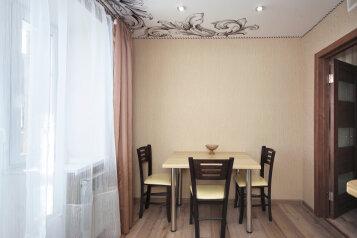 1-комн. квартира, 40 кв.м. на 2 человека, улица Есенина, район Харьковской горы, Белгород - Фотография 4