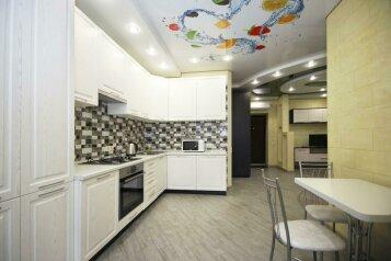 2-комн. квартира, 50 кв.м. на 4 человека, улица Лермонтова, 19А, Белгород - Фотография 3