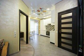 2-комн. квартира, 50 кв.м. на 4 человека, улица Лермонтова, 19А, Белгород - Фотография 4