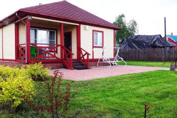 Дом с баней и лодками, 60 кв.м. на 6 человек, 2 спальни, деревня Могилево, 37, Осташков - Фотография 1