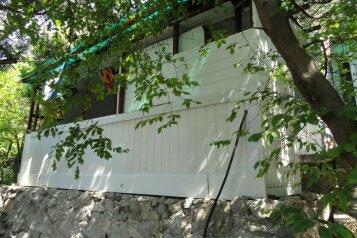 Дом на 3 человека, 1 спальня, Советская улица, Симеиз - Фотография 1
