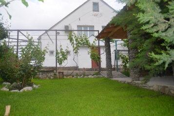 Дом для отдыха, 250 кв.м. на 10 человек, 4 спальни, Молодежная , 12, Судак - Фотография 1