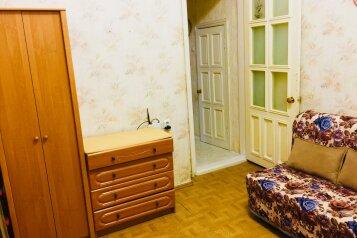 2-комн. квартира, 54 кв.м. на 6 человек, Севастопольская улица, Ялта - Фотография 3