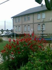 Гостинный дом, улица Чкалова на 9 номеров - Фотография 1