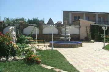 Гостинный дом, улица Чкалова на 9 номеров - Фотография 2