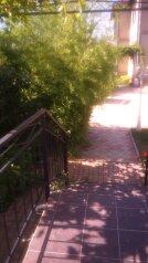 Гостинный дом, улица Чкалова на 9 номеров - Фотография 3