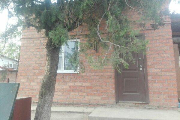 Дом, 20 кв.м. на 3 человека, 1 спальня, Коллективная, 96, Должанская - Фотография 1