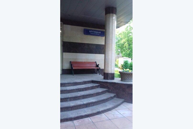 3-комн. квартира, 150 кв.м. на 8 человек, Крутицкая набережная, 23, Москва - Фотография 39