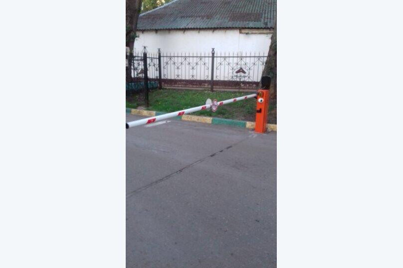 3-комн. квартира, 150 кв.м. на 8 человек, Крутицкая набережная, 23, Москва - Фотография 40